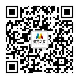 美宝之家官方微信订阅号