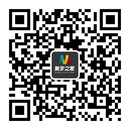 美宝之家官方微信服务号